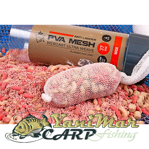 Nash Webcast Ultra Weave Refill Wide 3 metres